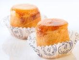 pastel borrachito confiteria rufino aracena